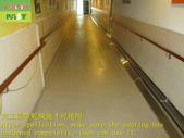 1348 醫院走廊-PVC塑膠地板地面止滑防滑施工工程:1348 醫院走廊-PVC塑膠地板地面止滑防滑施工工程 (15).JPG