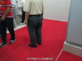 51-廁所防滑止滑-福建省平潭市海峽號碼頭廁所:4洗手間舖滿塑膠墊.jpg
