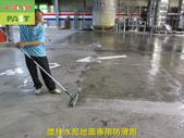 1122 加油站-洗車場-水泥地面止滑防滑施工工程 - 相片:1122 加油站-洗車場-水泥地面止滑防滑施工工程 (4).JPG