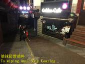 1563 觀光老街-攤販街道區-抿石epoxy地面止滑防滑施工工程 -照片:1563 觀光老街-攤販街道區-抿石epoxy地面止滑防滑施工工程 -相片 (7).JPG
