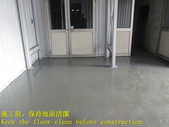 1610 Factory-Walk-EPOXY Ground Anti-Slip Construct:1610 Factory-Walk-EPOXY Ground Anti-Slip Construction - Photo (4).JPG
