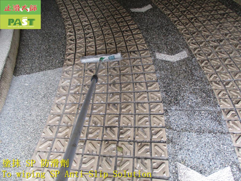 1735 社區-車道-立體車道磚-抿石地面止滑防滑施工工程 - 相片:1735 社區-車道-立體車道磚-抿石地面止滑防滑施工工程 - 相片 (12).JPG