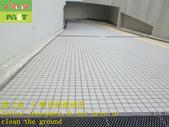 1819 工廠-地下室-車道-立體止滑磚止滑防滑施工工程 - 相片:1819 工廠-地下室-車道-立體止滑磚止滑防滑施工工程 - 相片 (3).JPG