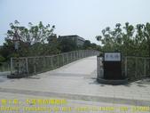 1507 Park-Deck-Meteorite-Tile Floor Anti-slip Cons:1507 Park-Deck-Meteorite-Tile Floor Anti-slip Construction - Photo (3).JPG