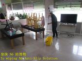 1523 Clinic - Walkway - Granite Floor Anti-slip Co:1523 Clinic - Walkway - Granite Floor Anti-slip Construction - Photo (15).JPG