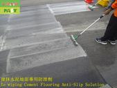 1787 工廠-車道-水泥地面止滑防滑施工工程 - 相片:1787 工廠-車道-水泥地面止滑防滑施工工程 - 相片 (17).JPG