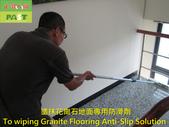 1178 Company-Hall-Conference Room-Granite Floor An:1178 Company-Hall-Conference Room-Granite Floor Anti-Slip Treatment (12).JPG