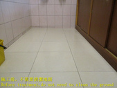1529 Home - Kitchen - Medium Hardness Tile Floor A:1529 Home - Kitchen - Medium Hardness Tile Floor Anti-Slip Construction - Photo (2).JPG