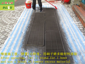 1783 Building-Driveway-Iron Trench Cover-Ceramic A:1783 Building-Driveway-Ceramic Anti-skid Paint Spraying Construction Engineering (for Metal) - Photo (15).JPG