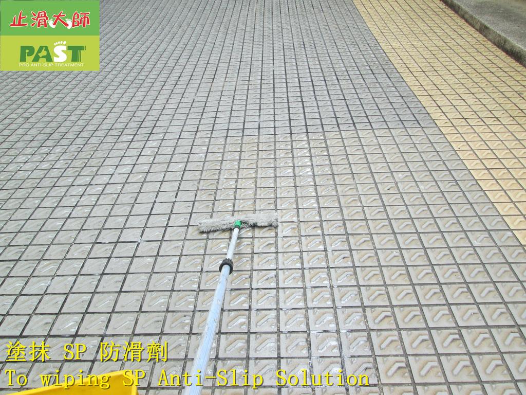 1819 工廠-地下室-車道-立體止滑磚止滑防滑施工工程 - 相片:1819 工廠-地下室-車道-立體止滑磚止滑防滑施工工程 - 相片 (11).JPG