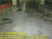 1542 辦公大樓-車道-停車場-抿石-防滑磚-EPOXY地面止滑防滑施工工程-相片:1542 辦公大樓-車道-停車場-抿石-防滑磚-EPOXY地面止滑防滑施工工程-相片 (36).JPG