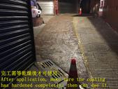 1563 觀光老街-攤販街道區-抿石epoxy地面止滑防滑施工工程 -照片:1563 觀光老街-攤販街道區-抿石epoxy地面止滑防滑施工工程 -相片 (25).JPG