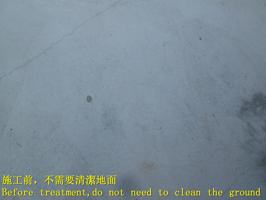 1473 工廠-廣場-水泥地面止滑防滑施工工程 - 相片:1473 工廠-廣場-水泥地面止滑防滑施工工程 - 相片 (1).JPG