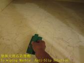 1598 住家-浴室-大理石地面止滑防滑施工工程 - 照片:1598 住家-浴室-大理石地面止滑防滑施工工程 - 照片 (6).JPG