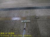 1608 Community - Lane - Meteorite Ground Anti-Slip:1608 Community - Lane - Meteorite Ground Anti-Slip Construction - Photo (10).JPG