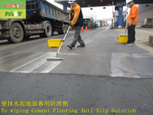 1787 Factory-Driveway-Cement Floor Anti-slip and A:1787 Factory-Driveway-Cement Floor Anti-slip and Anti-slip Construction Project - Photo (9).JPG