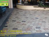 1841 Association-Swimming Pool-Walkway-Floor Tile :1841 Association-Swimming Pool-Walkway-Floor Tile Anti-slip and Anti-slip Construction Project - Photo (2).JPG