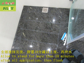 1781 Home-Bathroom-Anti-slip and non-slip construc:1781 Home-Bathroom-Anti-slip and non-slip construction works on granite floor - Photo (15).JPG