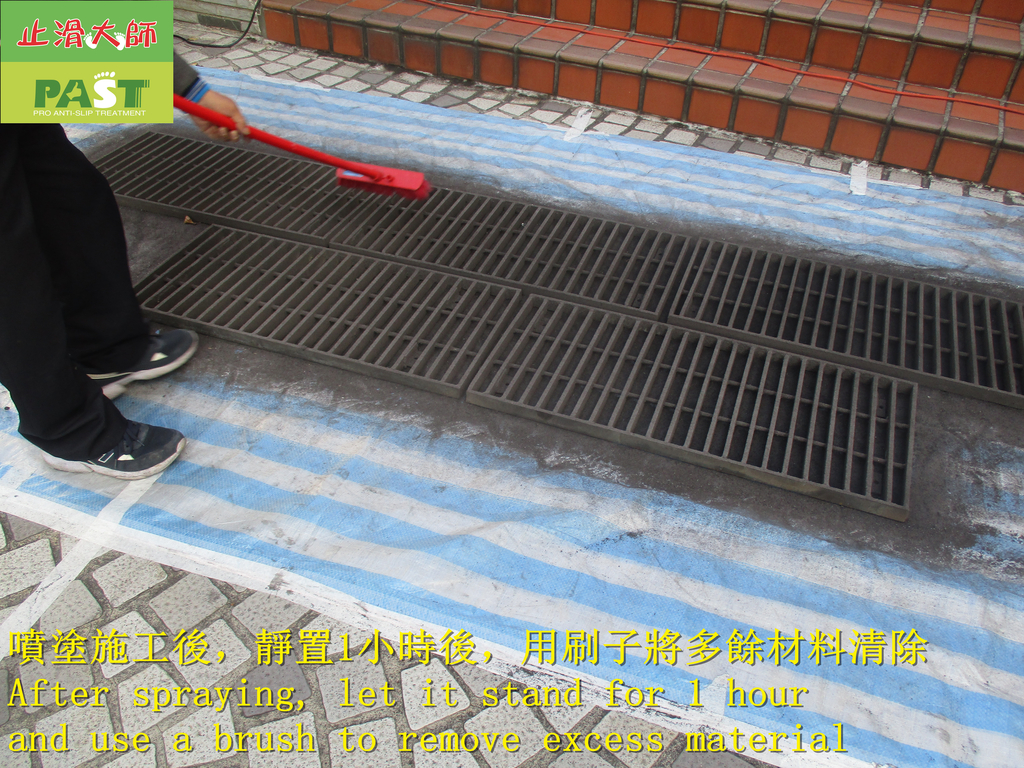 1783 Building-Driveway-Iron Trench Cover-Ceramic A:1783 Building-Driveway-Ceramic Anti-skid Paint Spraying Construction Engineering (for Metal) - Photo (16).JPG