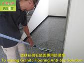 1178 Company-Hall-Conference Room-Granite Floor An:1178 Company-Hall-Conference Room-Granite Floor Anti-Slip Treatment (18).JPG