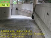 1665 社區-車道-抿石-石英磚地面止滑防滑施工工程 - 相片:1665 社區-車道-抿石-石英磚地面止滑防滑施工工程 - 相片 (22).JPG