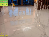 1782 Community-Hall-Mirror Polished Tile-Crystalli:1782 Community-Hall-Mirror Polished Tile-Crystallized Beauty Grinding Construction - Photo (6).jpg