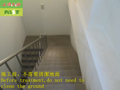 1785 Company-Stairs-Imitation Rock Slab Floor Anti:1785 Company-Stairs-Imitation Rock Slab Floor Anti-slip and Anti-slip Construction Project - Photo (2).JPG
