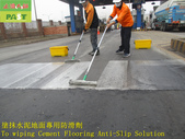 1787 Factory-Driveway-Cement Floor Anti-slip and A:1787 Factory-Driveway-Cement Floor Anti-slip and Anti-slip Construction Project - Photo (10).JPG