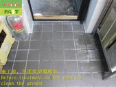 1835 Steak Shop-Kitchen-Walkway-High Hardness Tile:1835 Steak Shop-Kitchen-Walkway-High Hardness Tile Anti-slip and Anti-slip Construction Project - Photo (8).JPG
