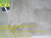 1837 辦公大樓-大門-入口兩側-花崗石地面止滑防滑施工工程 - 相片:1837 辦公大樓-大門-入口兩側-花崗石地面止滑防滑施工工程 - 相片 (10).JPG