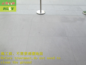 1837 Office Building-Gate-Both Sides of Entrance-A:1837 Office Building-Gate-Both Sides of Entrance-Anti-slip Construction Works on Granite Floor - Photo (1).JPG