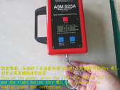 1592 ASM825A Slip Resistance Test - Operational Te:1592 ASM825A Slip Resistance Test - Operational Teaching - Photo (10).JPG