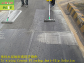 1787 Factory-Driveway-Cement Floor Anti-slip and A:1787 Factory-Driveway-Cement Floor Anti-slip and Anti-slip Construction Project - Photo (13).JPG