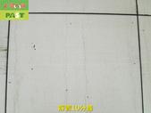 1118 診所-候診廳-診間-注射室-低硬度磁磚止滑防滑施工工程 - 相片:1118 診所-候診廳-診間-注射室-低硬度磁磚止滑防滑施工工程 (13).JPG