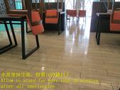 1493 Restaurant - Dining Area - Tiles - Woodgrain :1493 Restaurant - Dining Area - Tiles - Woodgrain Brick Floor Anti-Slip Construction - Photo (17).JPG