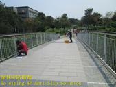 1507 Park-Deck-Meteorite-Tile Floor Anti-slip Cons:1507 Park-Deck-Meteorite-Tile Floor Anti-slip Construction - Photo (21).JPG