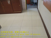 1529 Home - Kitchen - Medium Hardness Tile Floor A:1529 Home - Kitchen - Medium Hardness Tile Floor Anti-Slip Construction - Photo (13).JPG