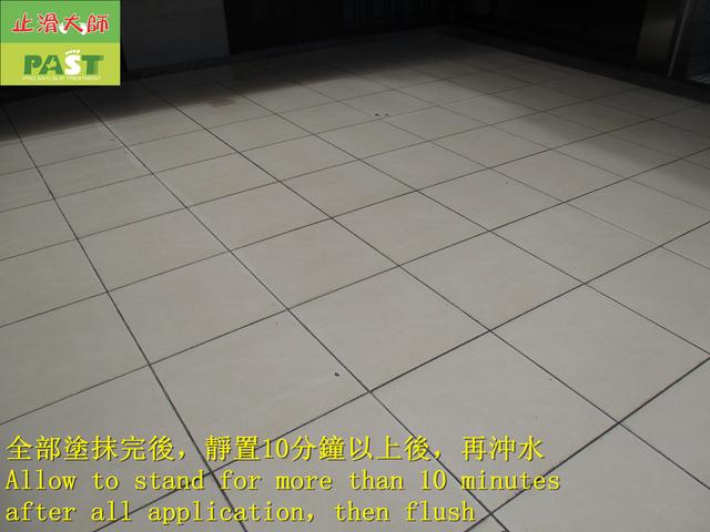 1242490257_l.jpg