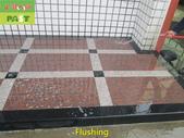 1111 Home - Arcade - Granite Tile Floor  Anti-Slip:1111 Home - Arcade - Granite Tile Floor Slip Treatment (10)