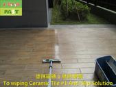 1197 Community-Courtyard-Wood Brick Floor Anti-Sli:1197 Community-Courtyard-Wood Brick Floor Anti-Slip Treatment (14).JPG