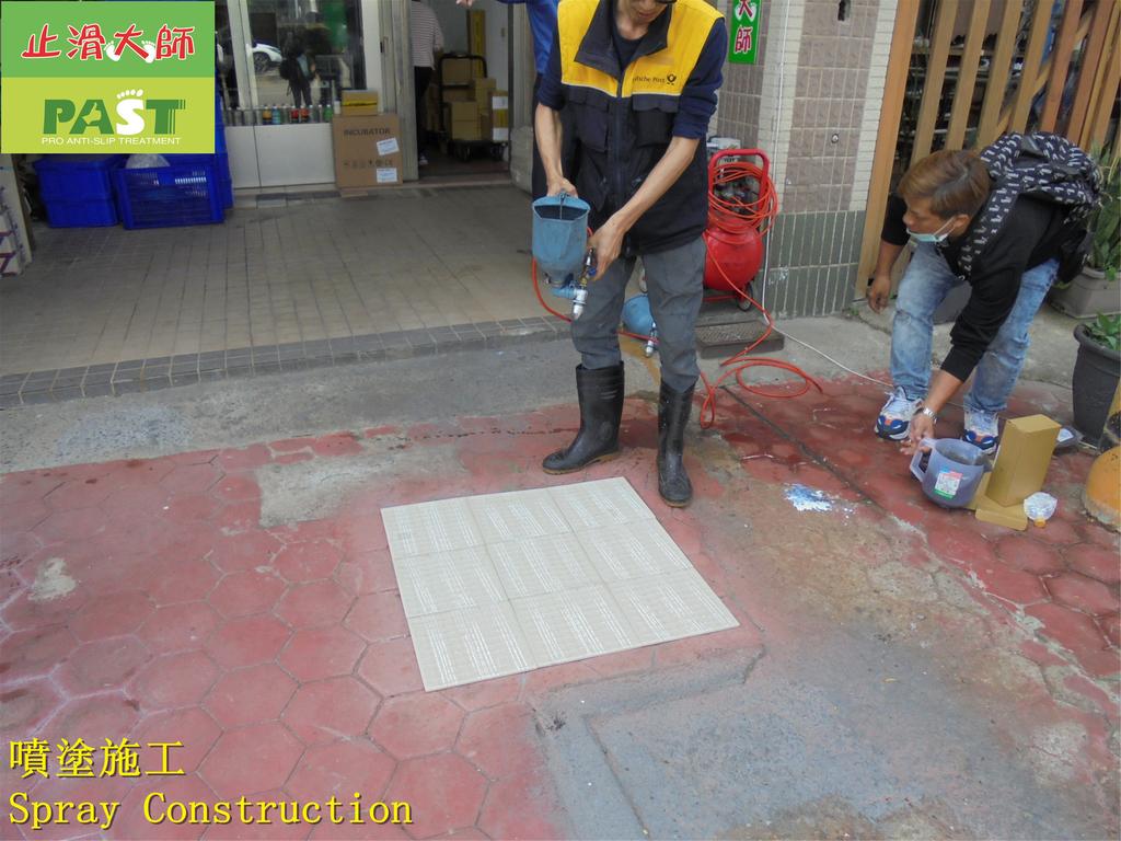 1804 Ceramic non-slip material spraying-water-base:1804 Ceramic non-slip material spraying-water-based non-slip paint application - photo (5).JPG