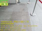 1837 辦公大樓-大門-入口兩側-花崗石地面止滑防滑施工工程 - 相片:1837 辦公大樓-大門-入口兩側-花崗石地面止滑防滑施工工程 - 相片 (9).JPG