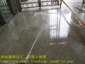 1607 Community-Central Gallery-Granite Floor Anti-:1607 Community-Central Gallery-Granite Floor Anti-slip Anti-slip Construction - Photo (20).JPG