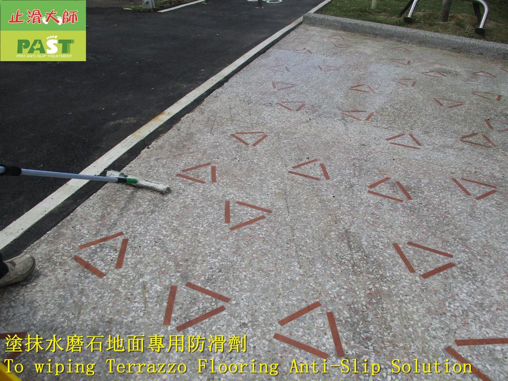 1675 水岸步道-戶外-水磨石地面止滑防滑施工工程 - 相片:1675 水岸步道-戶外-水磨石地面止滑防滑施工工程 - 相片 (15).JPG