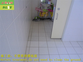 1801 Childcare Center-Toilet-Baby Bathing Area-Med:1801 Childcare Center-Toilet-Baby Bathing Area-Medium Hardness Tile and Anti-slip Construction Project - Photo (1).JPG