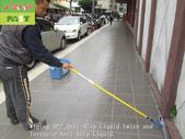 187-Arcade,Slopes,Aisle,High hardness Tile,Ground,:14Arcade,Slopes,Aisle,High hardness Tile,Ground,Anti-Slip Treatment.jpg
