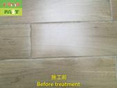 1197 Community-Courtyard-Wood Brick Floor Anti-Sli:1197 Community-Courtyard-Wood Brick Floor Anti-Slip Treatment (3).JPG