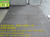 1837 Office Building-Gate-Both Sides of Entrance-A:1837 Office Building-Gate-Both Sides of Entrance-Anti-slip Construction Works on Granite Floor - Photo (8).JPG
