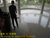 1591 學校-走廊-廁所-磁磚-水磨石止滑防滑施工工程 - 照片:1591 學校-走廊-廁所-磁磚-水磨石止滑防滑施工工程 - 照片 (10).JPG