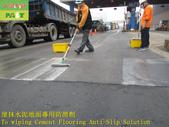 1787 工廠-車道-水泥地面止滑防滑施工工程 - 相片:1787 工廠-車道-水泥地面止滑防滑施工工程 - 相片 (9).JPG